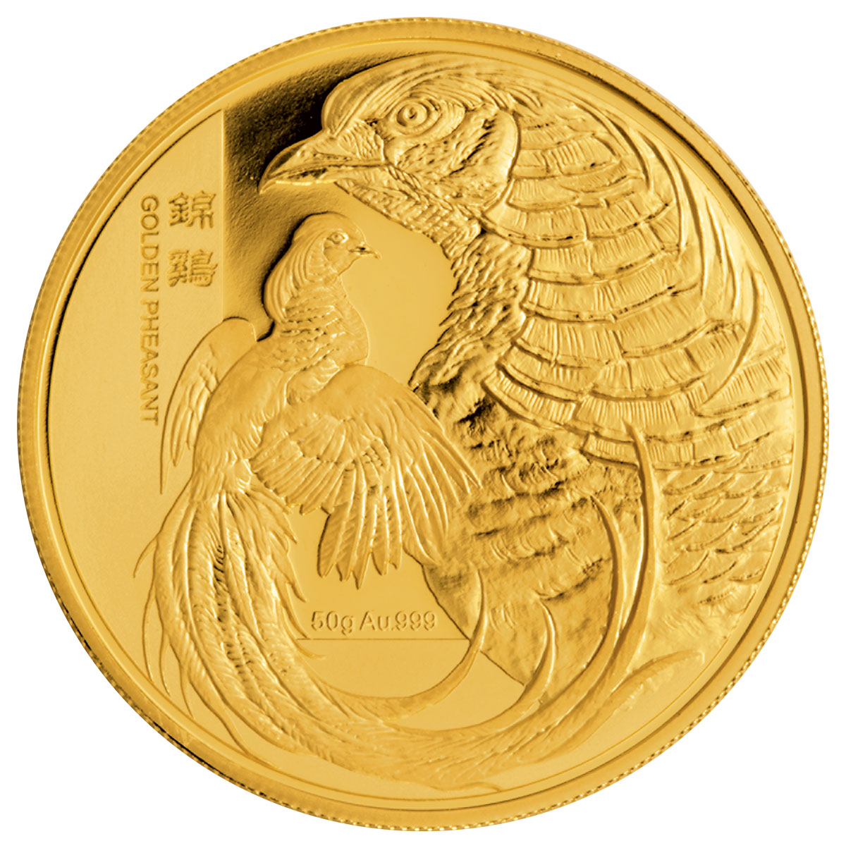 2017 China Golden Pheasant - 50 g Gold Proof - Scarce and Unique Coin Division