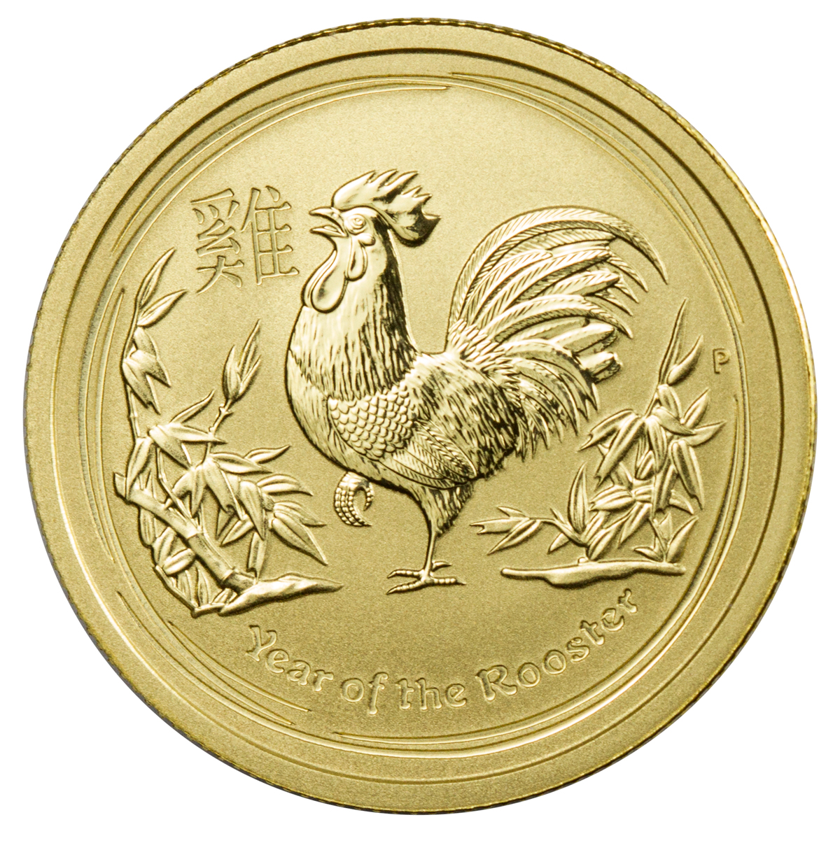 2017-P Australia Year of the Rooster 1/4 oz Gold Lunar (Series 2) $25 Coin GEM BU Original Mint Capsule
