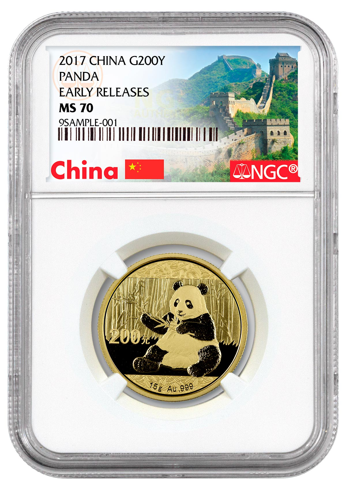 2017 China 15 g Gold Panda ¥200 Coin NGC MS70 ER (Exclusive Great Wall Label)