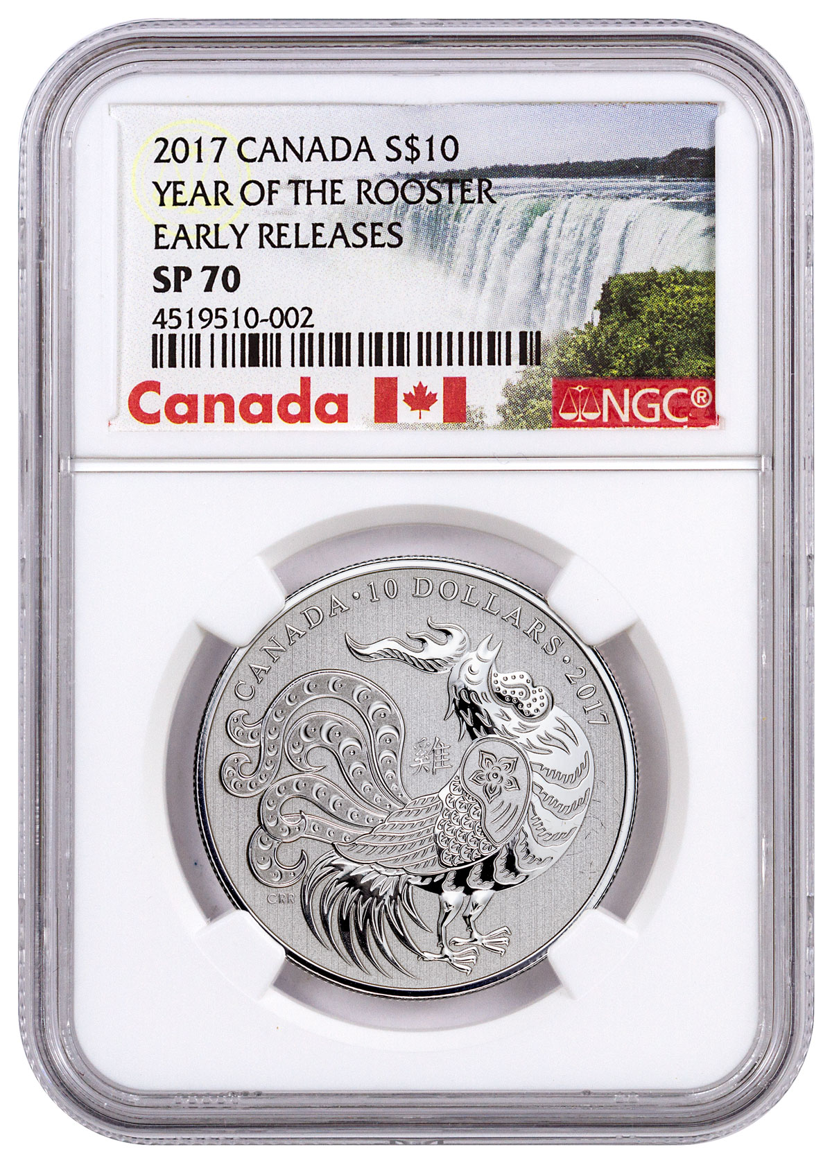 2017 Canada Year of the Rooster 1/2 oz Silver Lunar Specimen $10 Coin NGC SP70 ER (Exclusive Canada Label)
