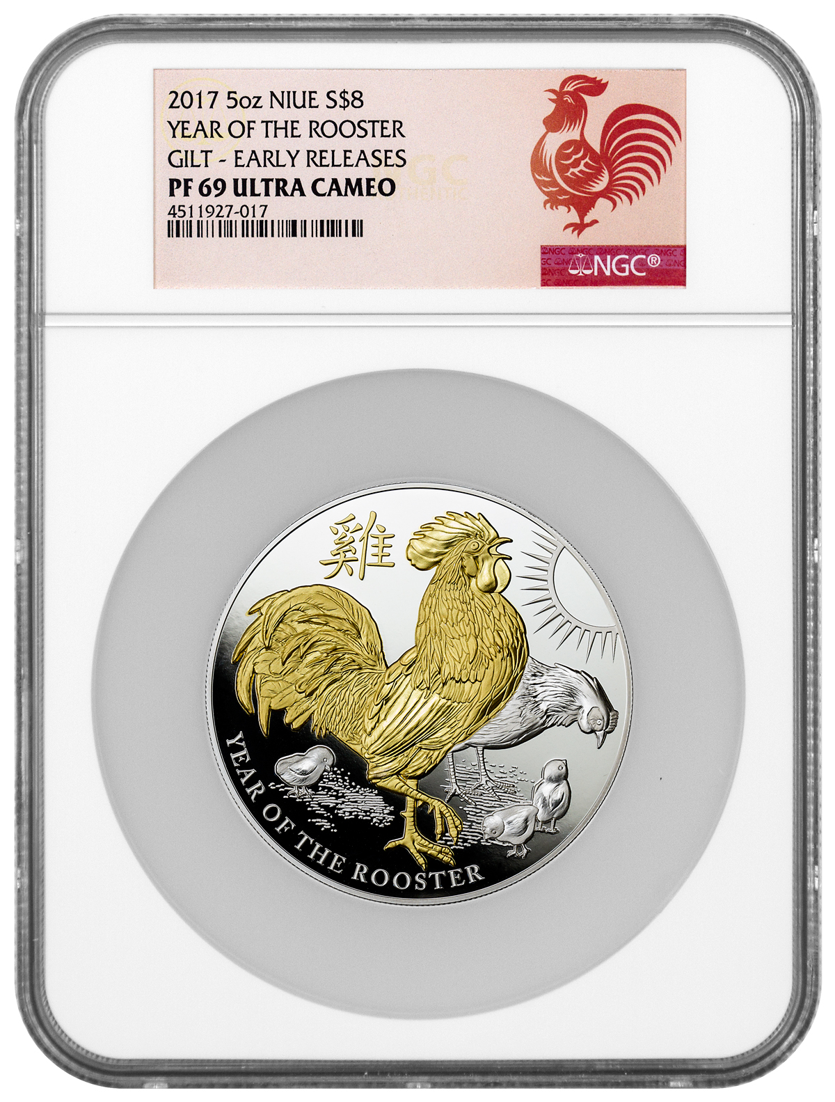 2017 Niue Year of the Rooster High Relief 5 oz Silver Lunar Gilt Proof $8 Coin NGC PF69 UC ER (Rooster Label)