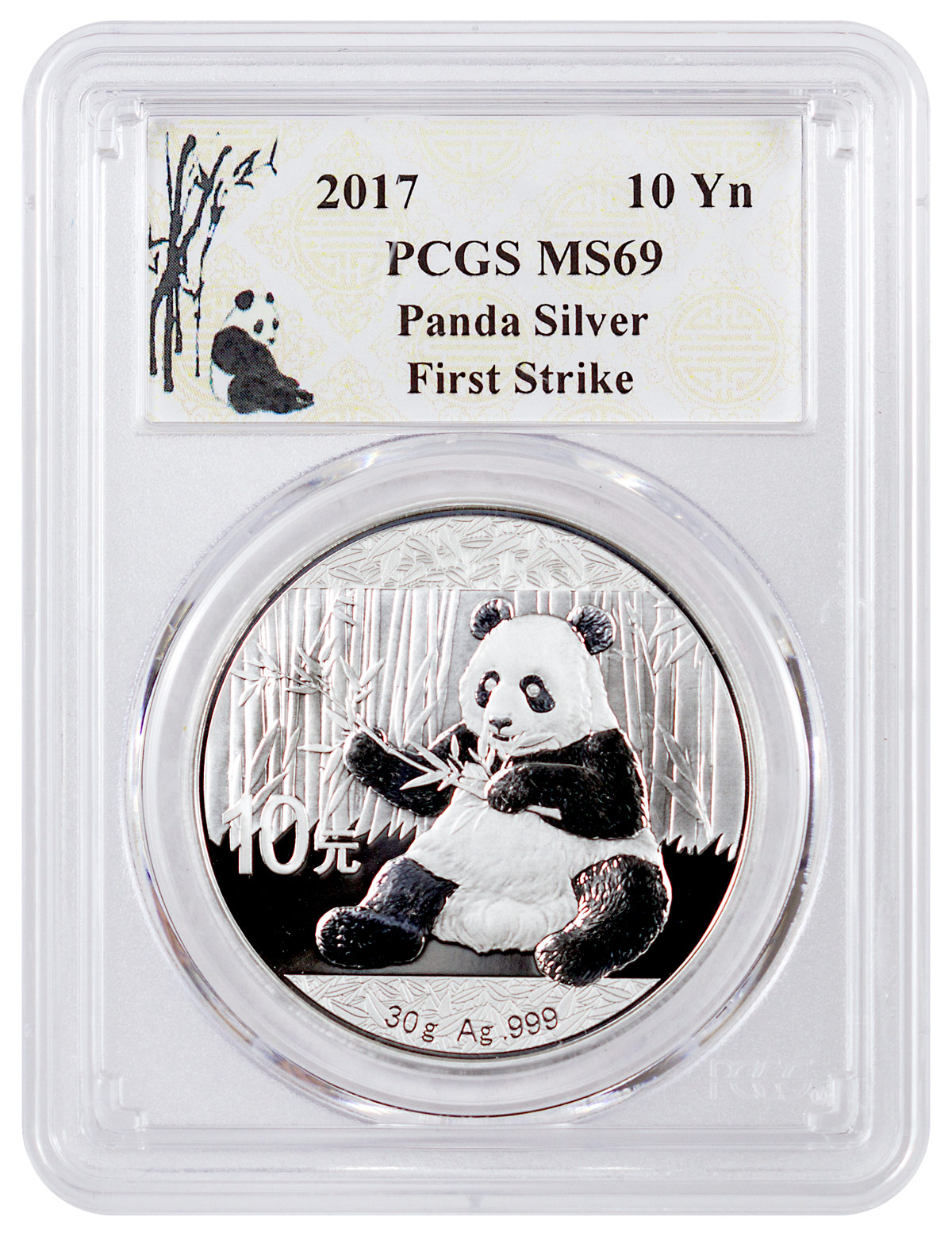 2017 China 30 g Silver Panda ¥10 Coin PCGS MS69 FS (Panda Label)