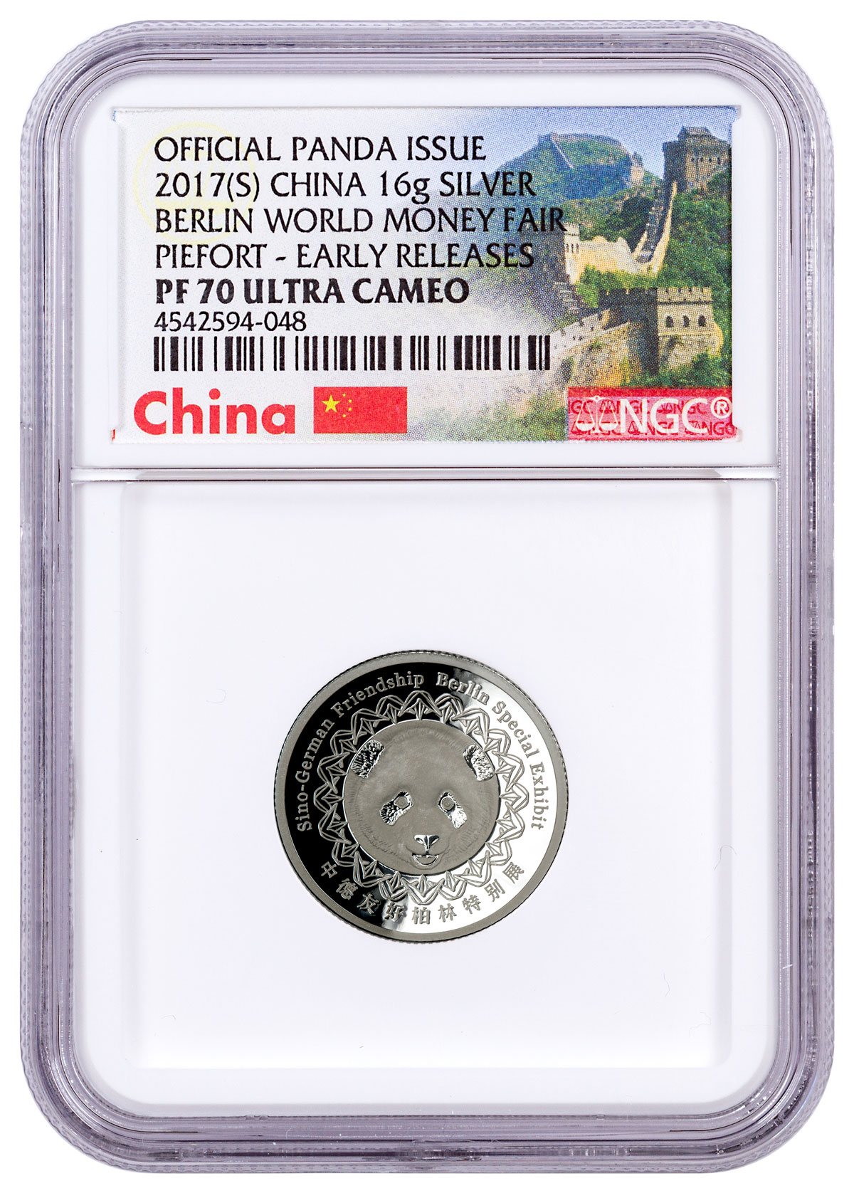 2017-(S) China Berlin World Money Fair 16 g Silver Show Panda Piedfort Proof Medal NGC PF70 UC ER Exclusive China Label