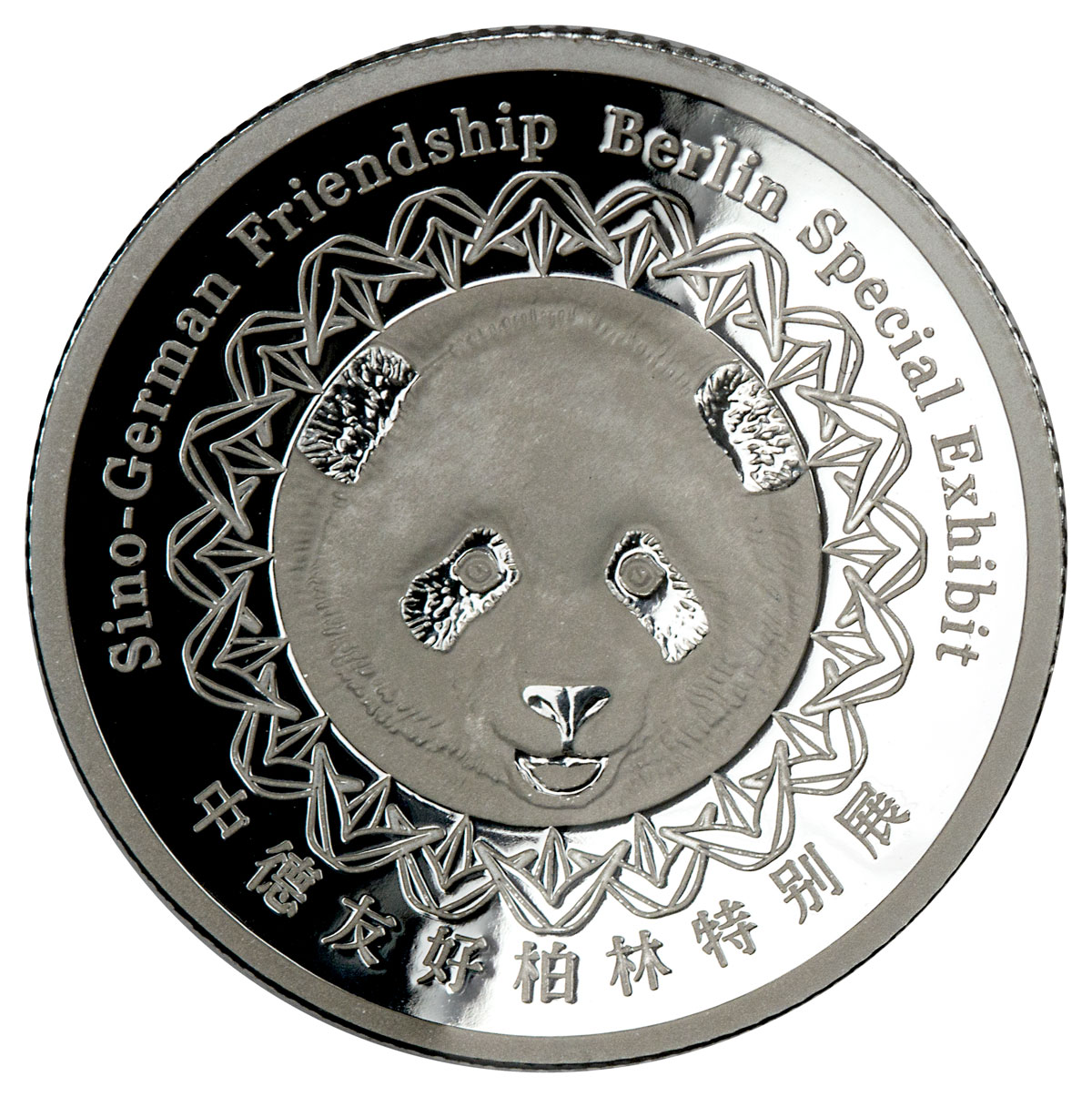 2017-(S) China Berlin World Money Fair 16 g Silver Show Panda Piedfort Proof Medal GEM Proof Original Mint Capsule
