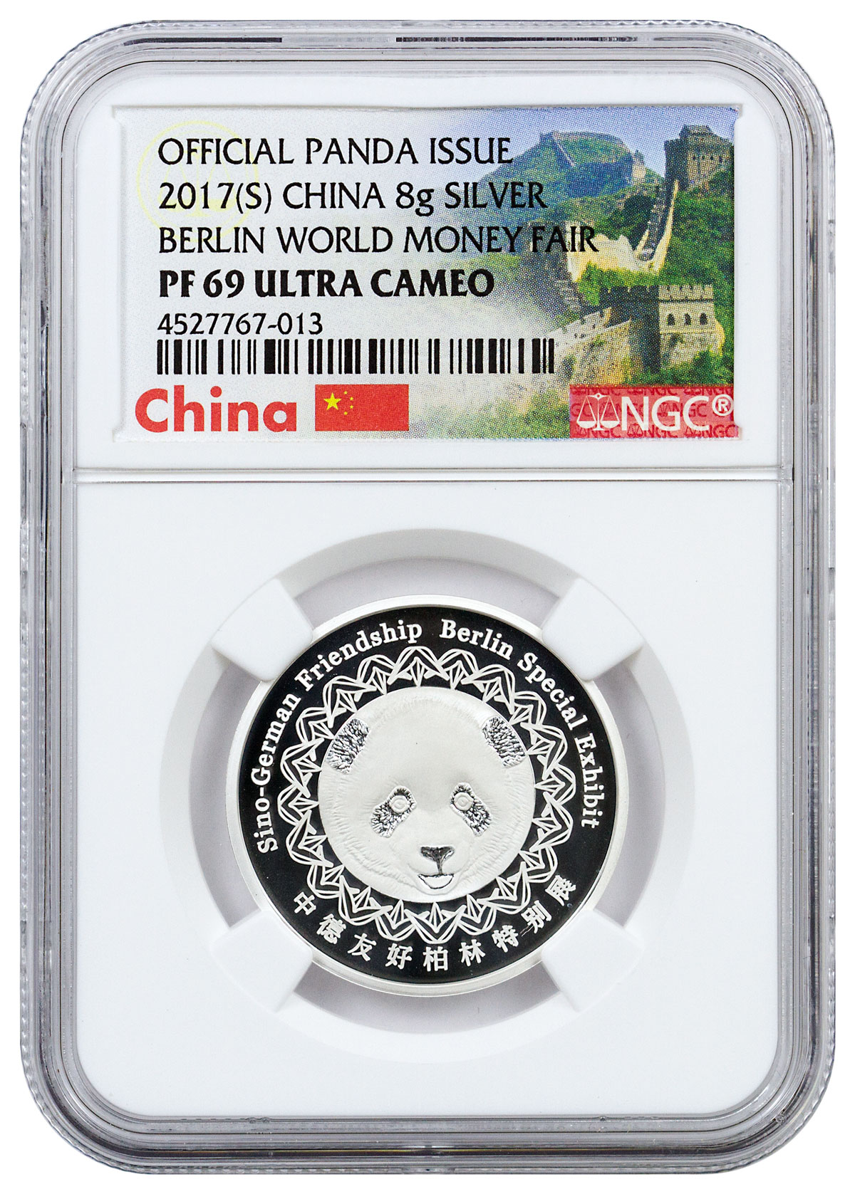 2017 China Berlin World Money Fair Silver Panda 8 g Silver Proof Medal NGC PF69 UC (Exclusive Great Wall Label)