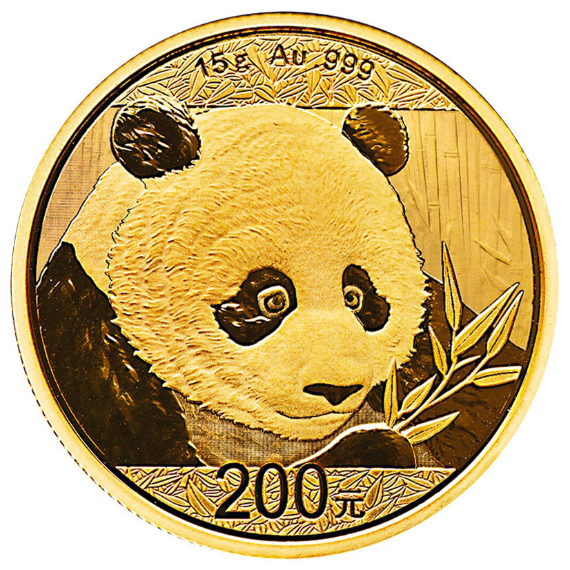 2018 China 15 g Gold Panda ¥200 Coin GEM BU Mint Sealed