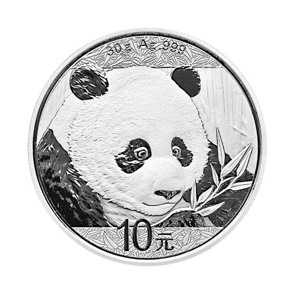 2018 China 30 g Silver Panda - 35th Anniversary ¥10 Coin GEM BU