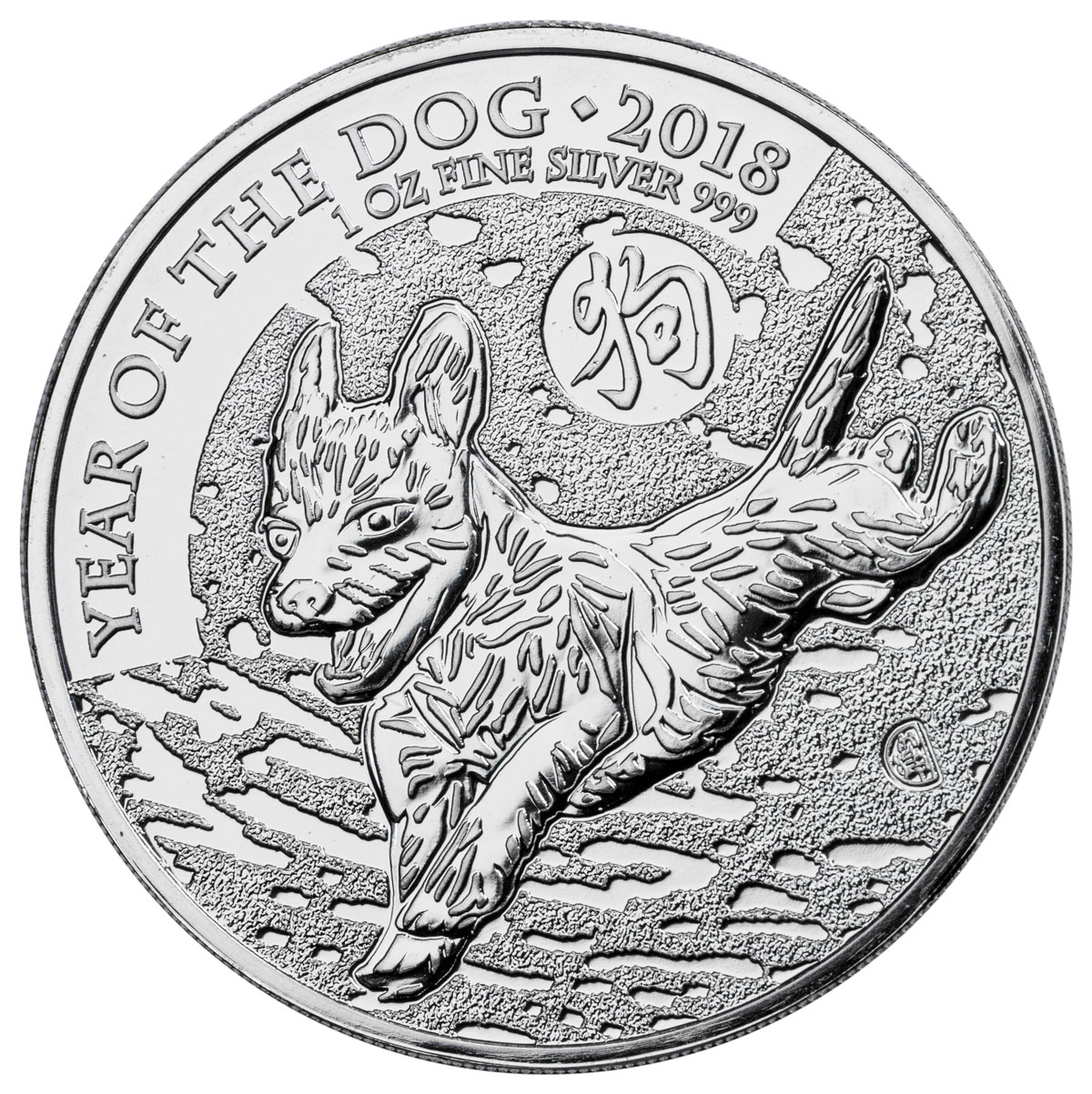 2018 Chinese Lunar Year Of The Dog 2 oz .999 Silver BU Round USA Made Coin