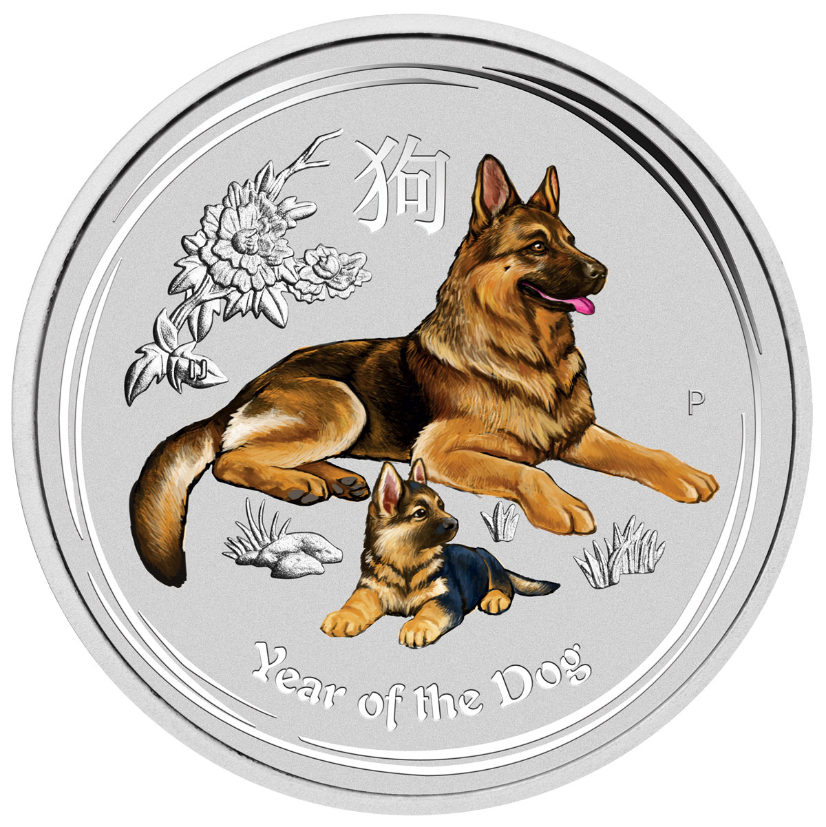 2018-P Australia Year of the Dog 1/4 oz Silver Lunar (Series 2) Colorized $0.25 Coin GEM BU