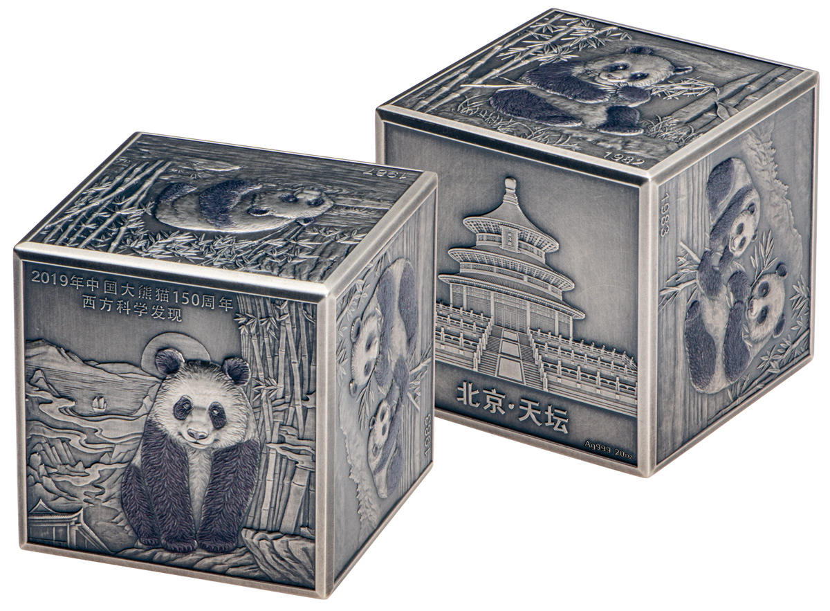 2019 China Panda Cube 150th Anniversary 20 oz Silver Medal Scarce and Unique Coin Division Antiqued BU