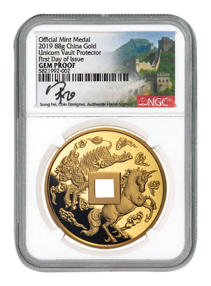 2019 China Unicorn Vault Protector 25th Anniversary 88 g Gold Proof Medal NGC GEM Proof FDI Song Fei Signed Label
