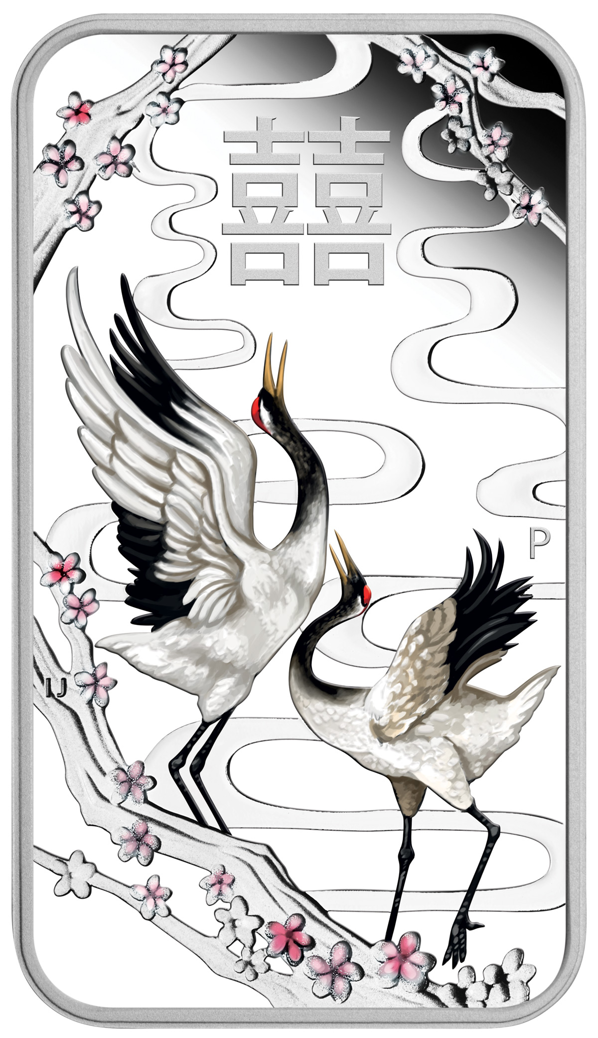 2019 Tuvalu Chinese Wedding Cranes 1 Oz Silver Colorized