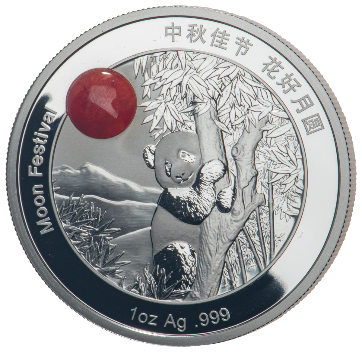 2019 China Moon Panda w/ Red Jade Insert 1 oz Silver Proof Medal GEM Proof Deluxe Packaging, Moon Festival Booklet & COA