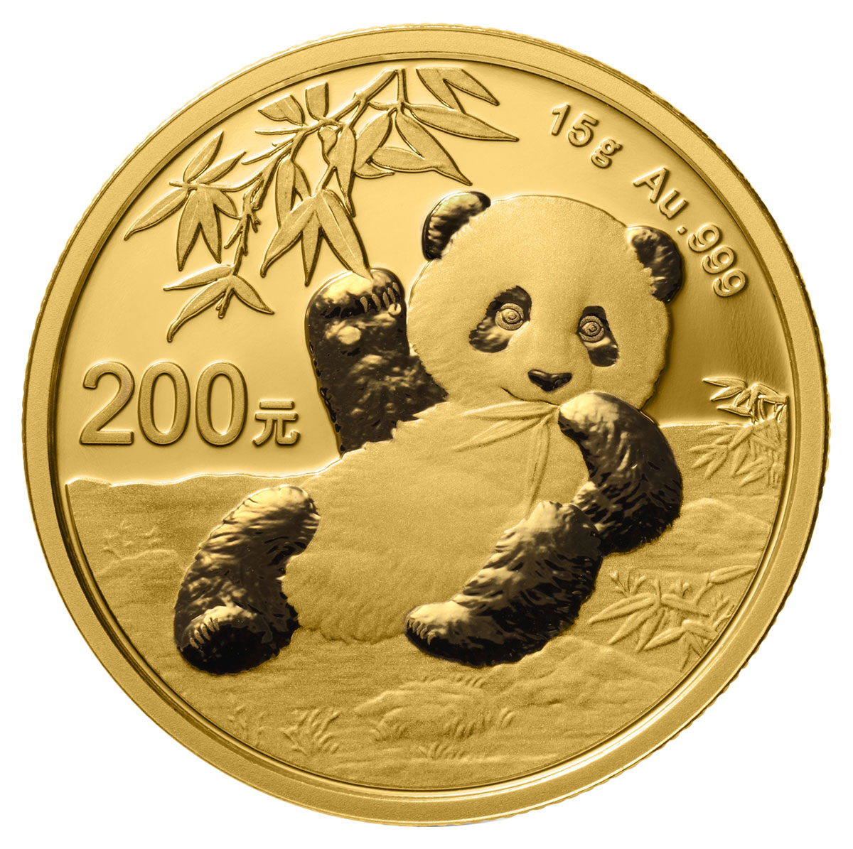 2020 China 15 g Gold Panda ¥200 Coin GEM BU