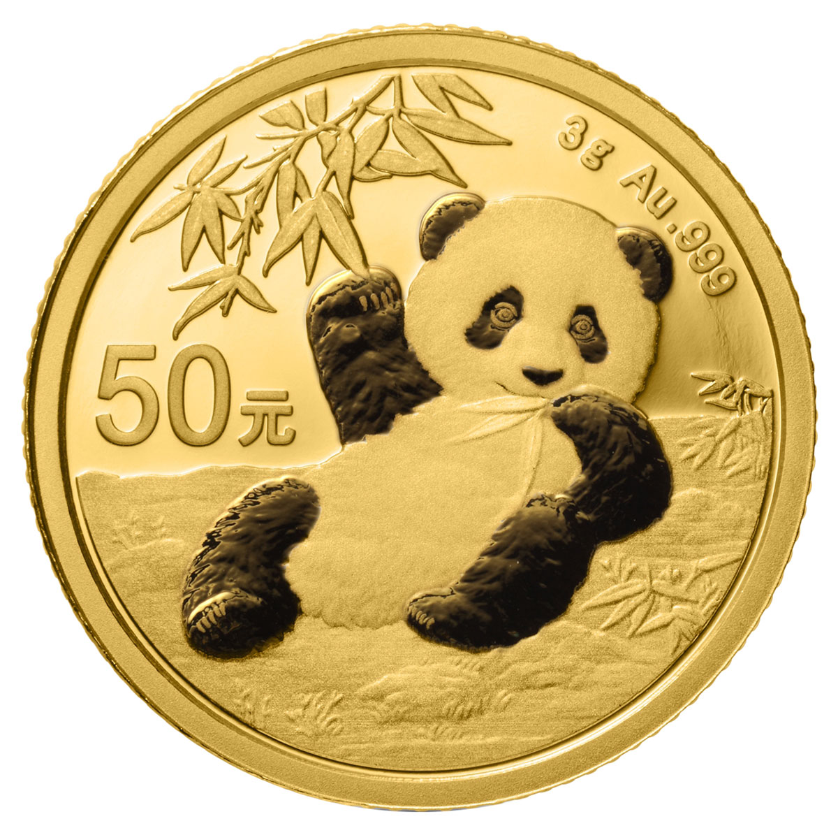 2020 China 3 g Gold Panda ¥50 Coin GEM BU