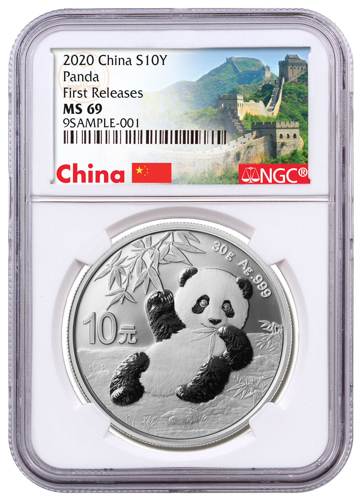 2016 Canada $5 Maple Panda Privy Mark Wall of China Colorized Coin NEW