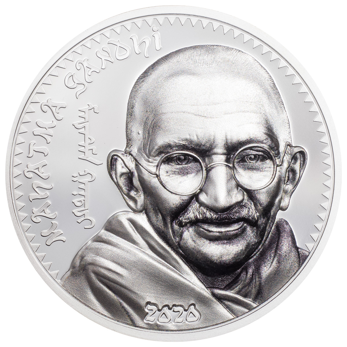 2020 Mongolia Gandhi High Relief 1 oz Silver Colorized 1 Coin GEM Proof OGP