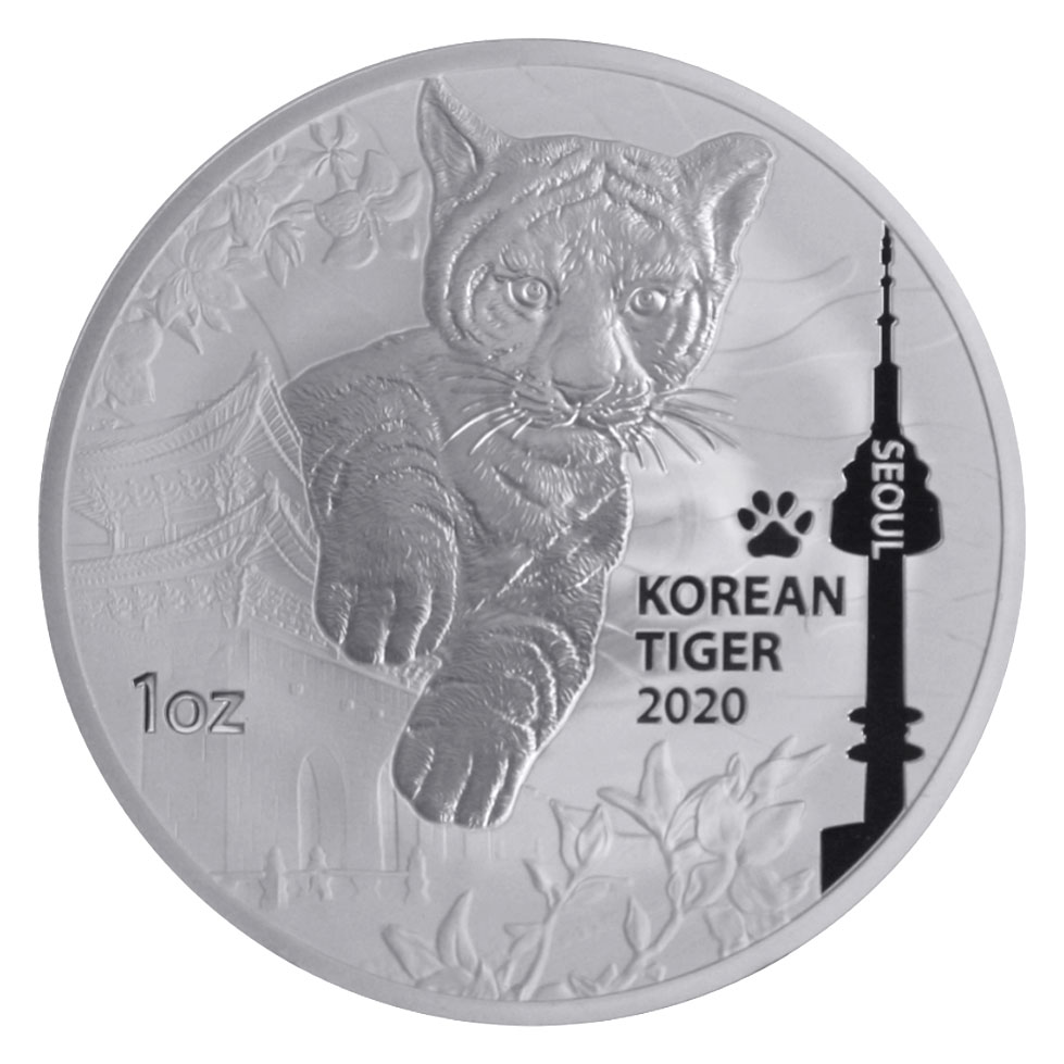 2020 South Korea Tiger 1 oz Silver Medal GEM BU