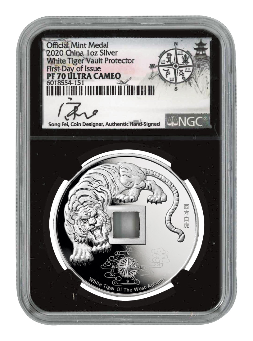 2020 China White Tiger of the West Vault Protector 1 oz Silver Proof Medal Scarce and Unique Coin Division NGC PF70 UC FDI Song Fei Signed Label