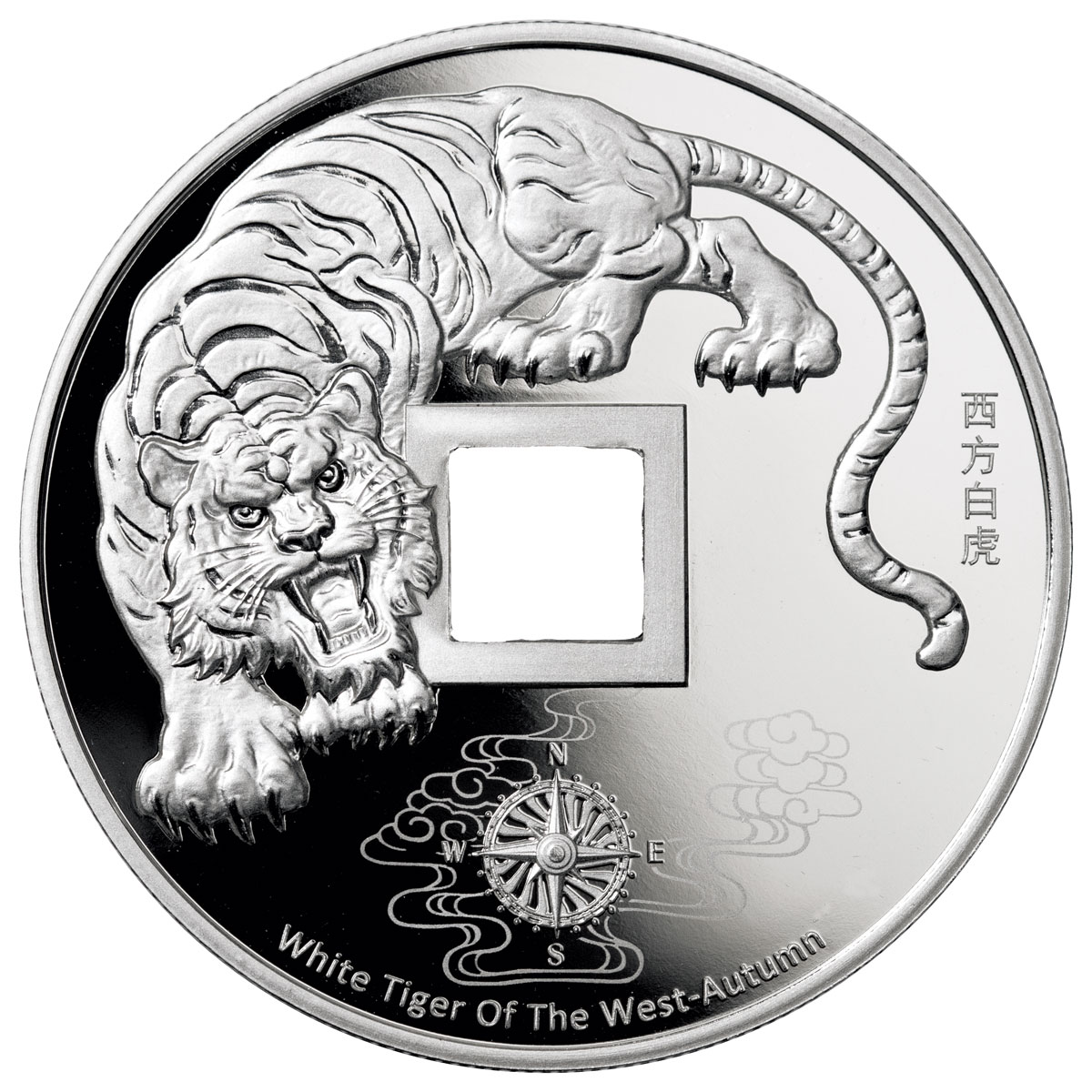 2020 China White Tiger of the West Vault Protector 1 oz Silver Proof Medal GEM Proof