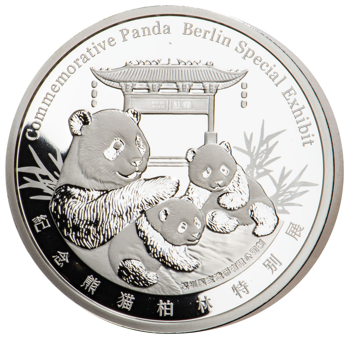 2020 China Berlin World Money Fair Silver Show Panda 50 g Silver Proof Medal GEM Proof OGP