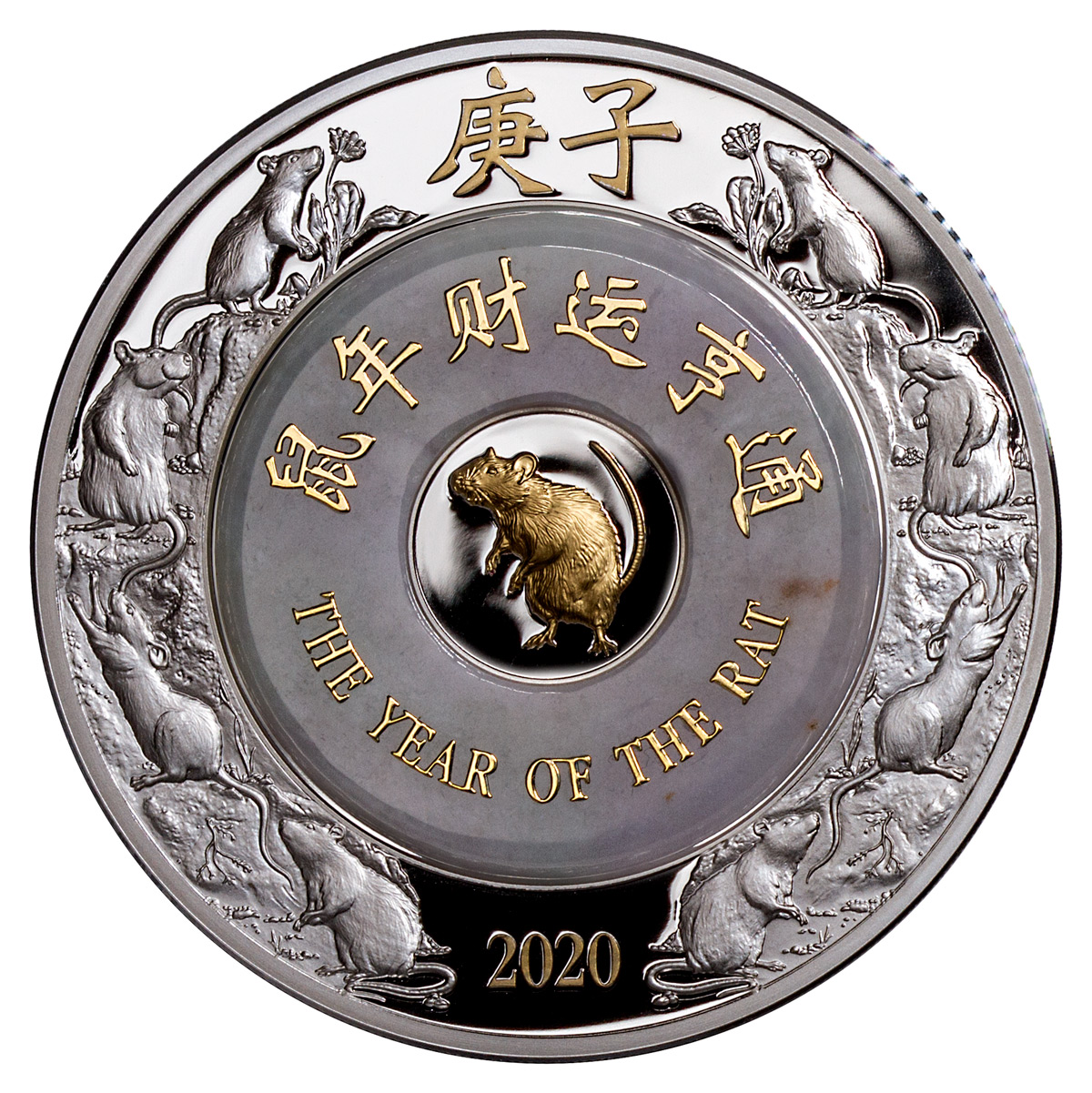 2020 Laos Year of the Rat 2 oz Silver Lunar Gilt Proof with Jade 2,000 Coin GEM Proof Original Mint Box with COA