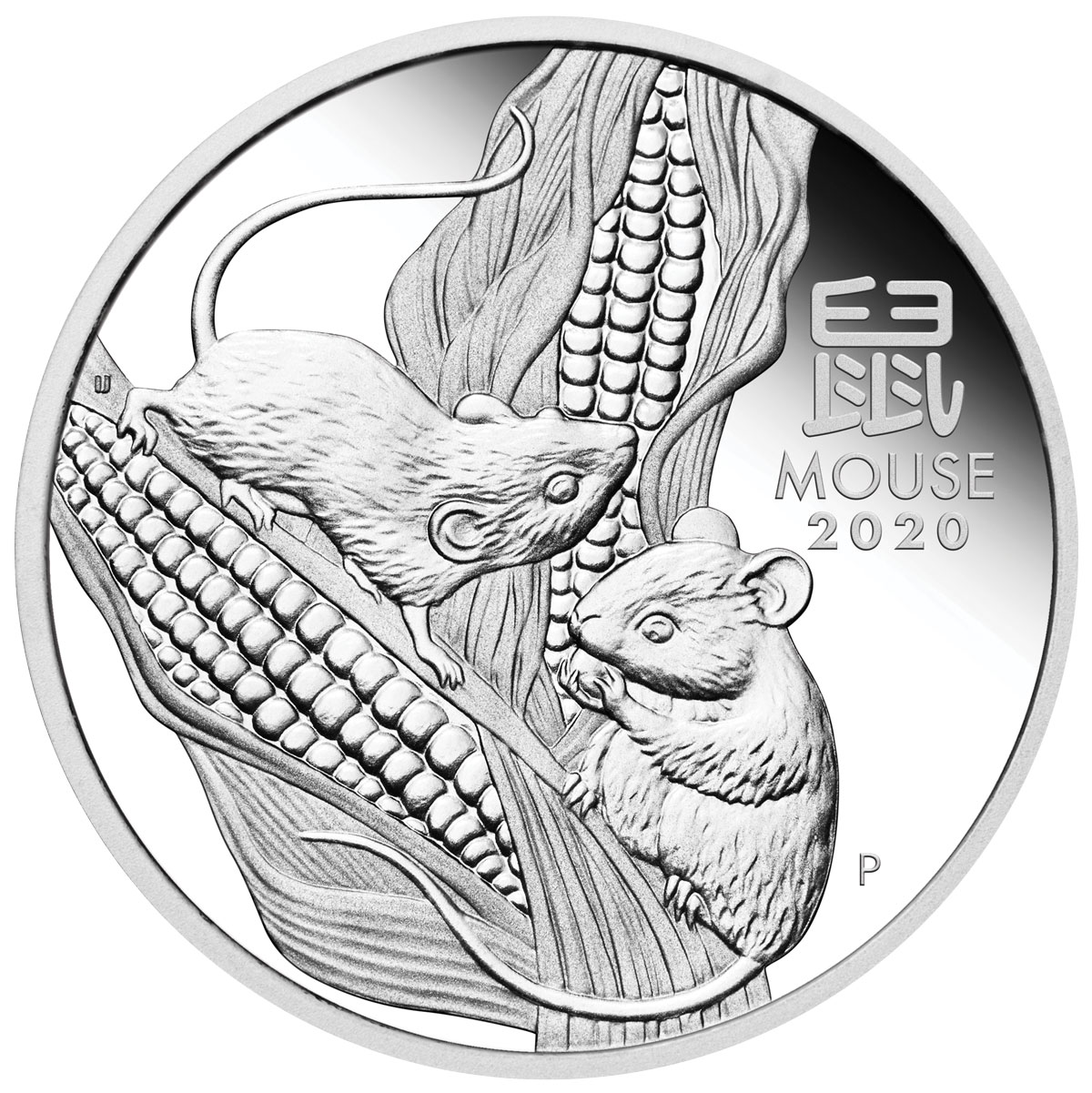 2020-P Australia Year of the Mouse - Lunar Series III 1 oz Silver Proof $1 Coin GEM Proof