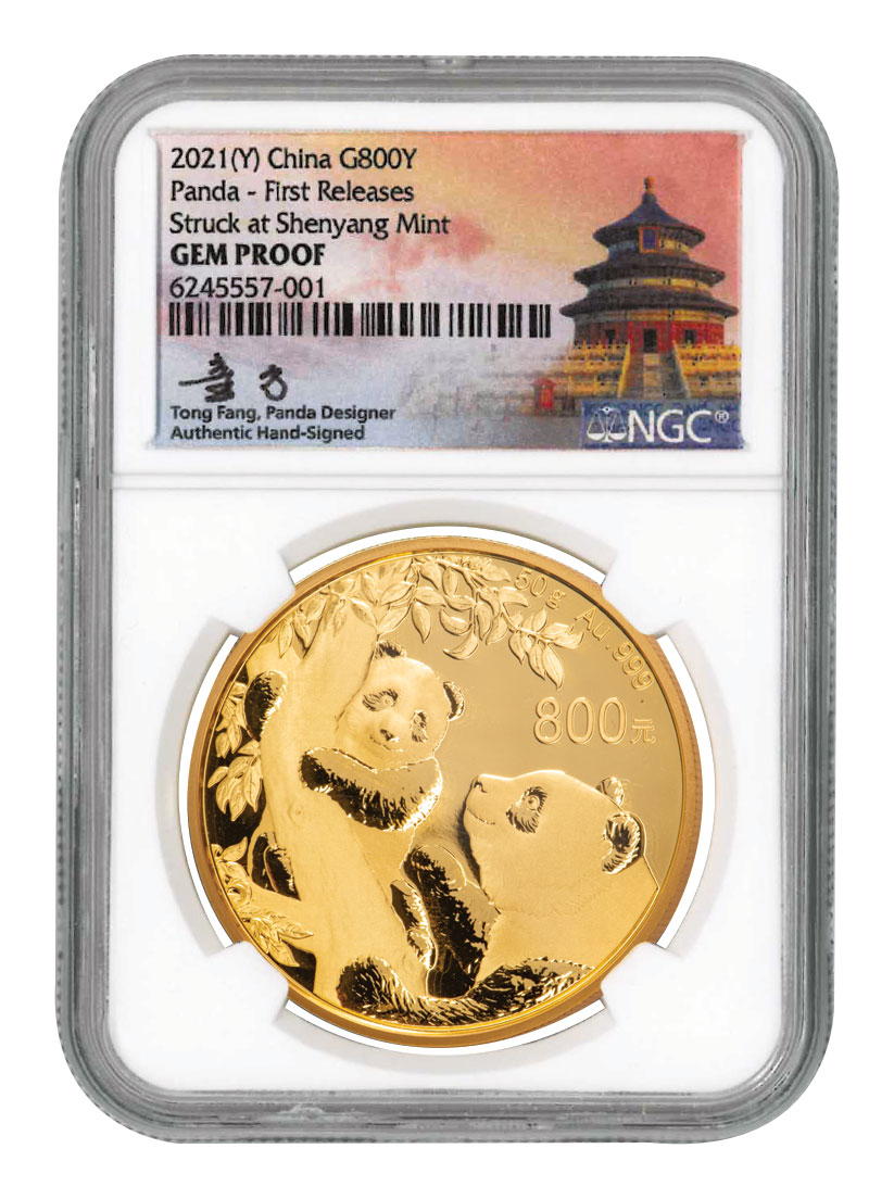 2021 China 50 g Gold Panda Proof ¥800 Coin Scarce and Unique Coin Division NGC GEM Proof UC FR Tong Signed Label
