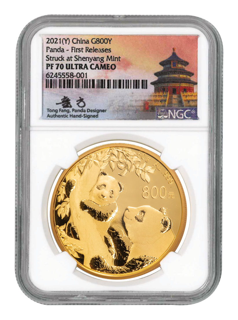 2021 China 50 g Gold Panda Proof ¥800 Coin Scarce and Unique Coin Division NGC PF70 UC FR Tong Signed Label