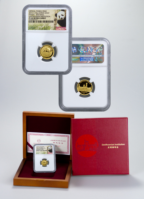 2015 China Bao Bao Smithsonian Institution Official Mint Medal 1/10 oz Gold Proof Medal NGC PF69 UC