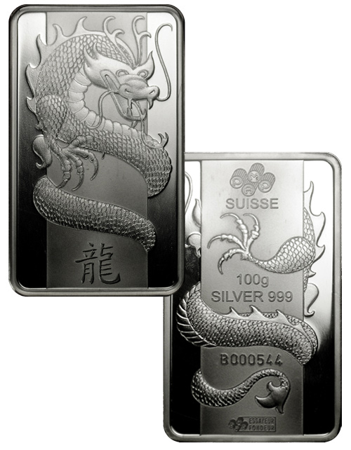 Pamp Suisse 100g Silver 2012 Lunar Year Of The Dragon Bar