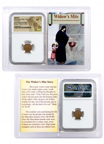 "Judaea, ""Widow's Mite"" Bronze Prutah (Maccabean Kings, 135-37 BC) - obv. Cornucopias/rv. Inscription NGC XF (Story Vault)"