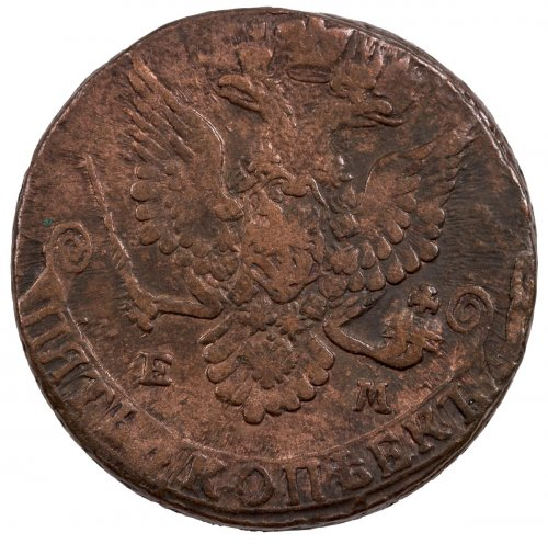 1762 - 1796 Russia Catherine the Great Copper 5 Kopek VF
