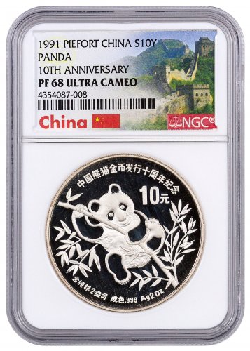 1991 China 2 oz Silver Panda - 10th Anniversary Piedfort Proof ¥10 Coin NGC PF68 UC (Exclusive China Label)