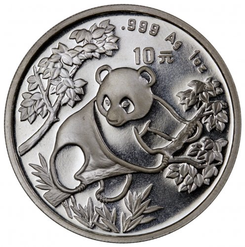 1992 China 1 oz Silver Panda ¥10 Coin BU