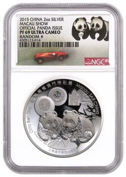 2015 China Macau Money Show Silver Panda 2 oz Silver Proof Medal NGC PF69 UC