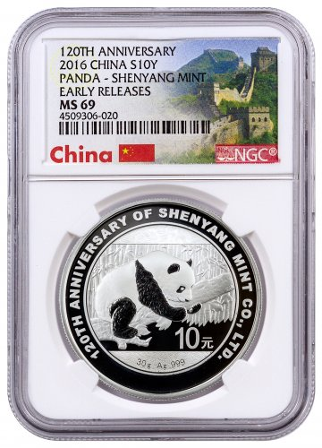 2016 China Silver Panda - Shenyang Mint 120th Anniversary 30 g Silver ¥10 NGC MS69 ER (Exclusive Great Wall Label)