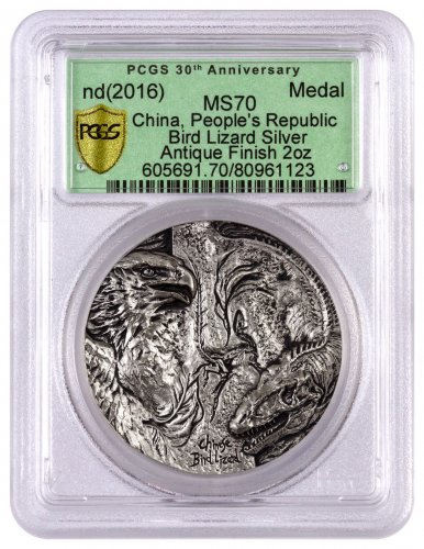 (2016)-(S) China Prehistoric Animals Chinese Bird Lizard High Relief 2 oz Silver Medal PCGS MS70