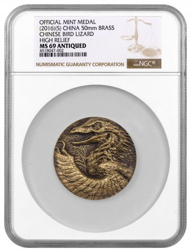 (2016)-(S) China Prehistoric Animals Chinese Bird Lizard High Relief Brass 50 mm Medal NGC MS69