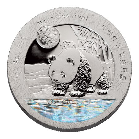 2017-Z China Moon Festival Silver Panda 1 oz Hologram Proof Medal GEM Proof Original Mint Capsule
