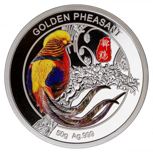 2017 China Golden Pheasant 50 G Silver Colorized Proof