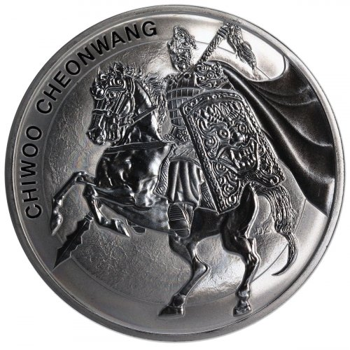 2017 South Korea Chiwoo Cheonwang 1 oz Silver Medal GEM BU
