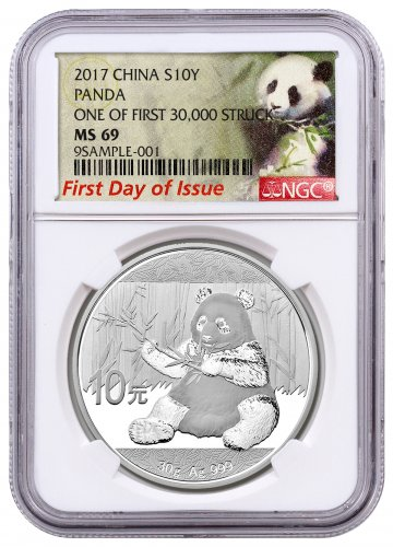 2017 China 30 g Silver Panda ¥10 Coin One of First 30,000 Struck NGC MS69 FDI (Exclusive Panda Label)