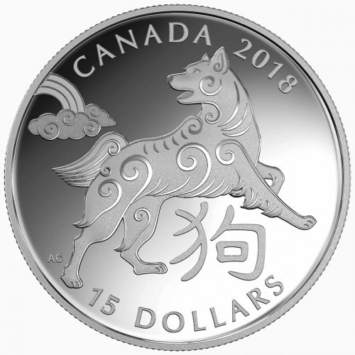 2018 Canada Year of the Dog 1 oz Silver Lunar Proof $15 Coin GEM Proof OGP