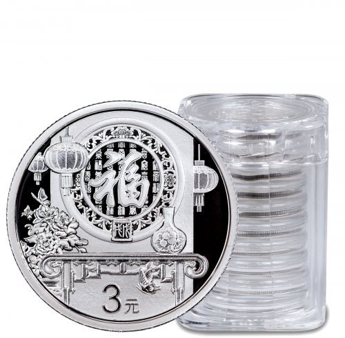 Roll of 10 - 2018 China New Year Celebration 8 g Silver ¥3 Coins GEM BU