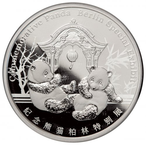 2018 China Berlin World Money Fair Silver Show Panda 50 g Silver Proof Medal GEM Proof COA