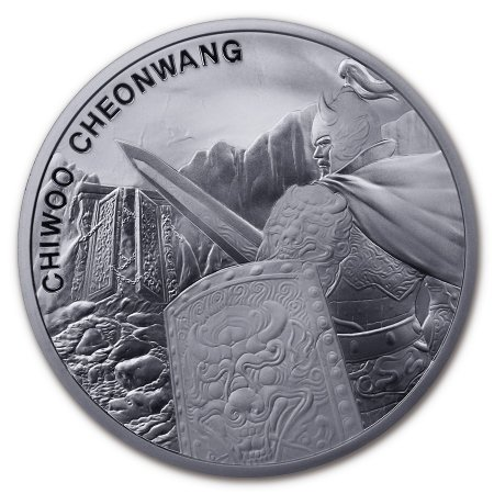 2020 South Korea 1 oz Silver Chiwoo Cheonwang Medal GEM BU