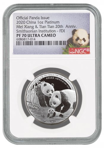 2020 China Smithsonian Panda 20th Anniversary 1 oz Platinum Proof Medal Scarce and Unique Coin Division NGC PF70 UC FDI