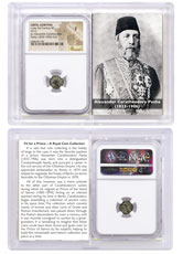 Crete, Gortyna AE12 (Late 3rd Century BC) - ex. Alexander Pasha, Prince of Samos NGC F (Story Vault)