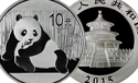 Why Did China Remove Inscriptions from Silver Pandas?